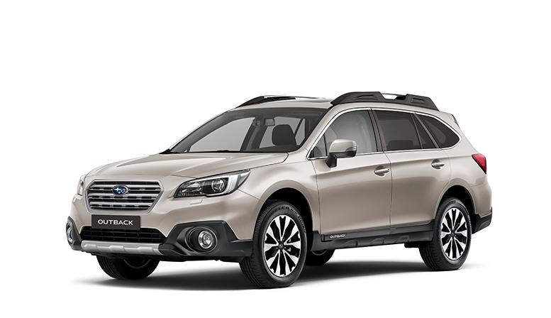 Выгода 50 000 рублей на Subaru Outback производства 2017 года