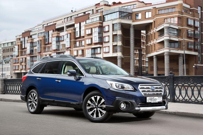 Subaru начинает продажи нового Outback